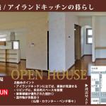 cropped-taisei4-1.jpg
